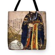 Chinese Astronomer, 1675 Tote Bag