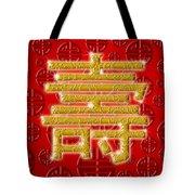 Chinese Birthday Longevity Golden Calligraphy Symbol Red Tote Bag