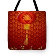 Chinese New Year Snake Lantern On Scales Pattern Background Tote Bag