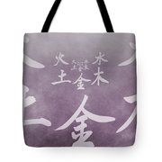 Chinese Symbols Five Elements Tote Bag