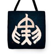 Chinese Zodiac Sign - Tiger Tote Bag