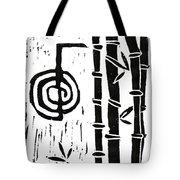 Cho Ku Rei And Bamboo Tote Bag by Lynn-Marie Gildersleeve