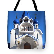 Church Of The Nativity Of The Blessed Virgin Tote Bag