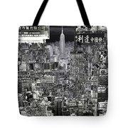 City Art United City  Tote Bag