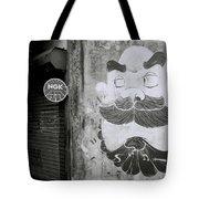Cochin Cartoon Tote Bag