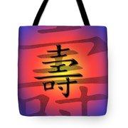 Colorful  Long Life Tote Bag