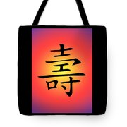 Colorful Long Life With Frame Tote Bag
