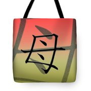 Colorful Mother Tote Bag