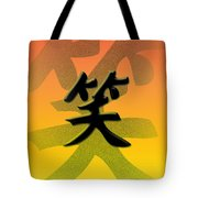 Colorful Smile Tote Bag