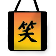 Colorful Smile With Frame Tote Bag