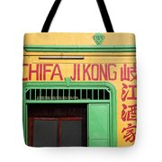 Colourful Chinese Restaurant Tote Bag