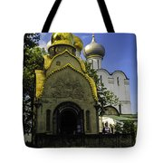 Convent - Moscow - Russia Tote Bag