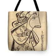 Courtesan For The Ninth Month Tote Bag