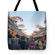 Crowds Shopping Tote Bag
