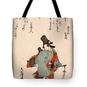 Dancer Tote Bag