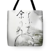 Eat Your Cake And Drink Your Tea Zen Teching Tote Bag