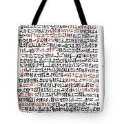 Ebers Papyrus, C1550 B.c Tote Bag