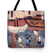 Enjoying The Fireworks And The Cool Of The Evening Tote Bag