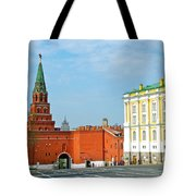 Entry Gate At Armory Museum Inside Kremlin Wall In Moscow-russia Tote Bag