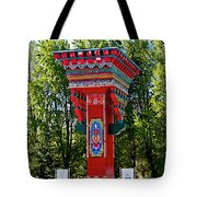 Entry Gate By Potala Palace In Lhasa-tibet Tote Bag