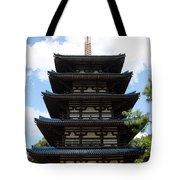 Epcot Pagoda Tote Bag