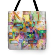 Erase The Name Of Amalek From Under The Heavens Do Not Forget 2 Tote Bag