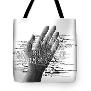 The Ripples Of The Culture Tote Bag