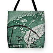Formosa Stamp Tote Bag