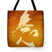 Free From Obstructive Thoughts Tote Bag