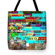 from Sefer HaTanya chapter 26 c Tote Bag