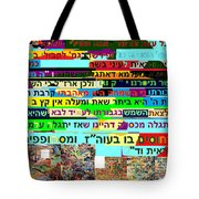from Sefer HaTanya chapter 26 d Tote Bag