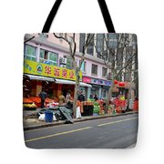 Fruit Shop And Street Scene Shanghai China Tote Bag