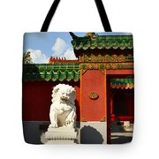 Guarding The Gate Tote Bag