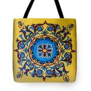 Hagia Sofia Interior 13 Tote Bag