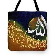 Haza Min Fazle Rabi Tote Bag