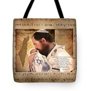 His Blessing Tote Bag