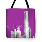 Hong Kong Skyline 2 - Plum Tote Bag