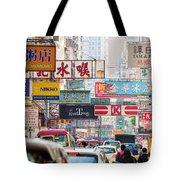 Hong Kong Streets Tote Bag