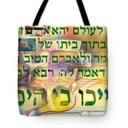 Honor Your Wife D Tote Bag