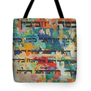 How Cherished Is Israel By G-d Tote Bag