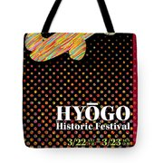 Hyogo Japan Historic Festival Tote Bag