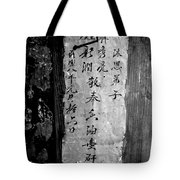 Incitation Tote Bag