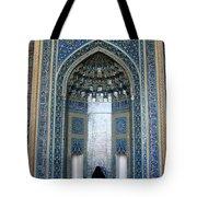 Iran Yazd Mosque Visitor Tote Bag