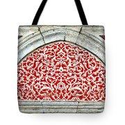 Islamic Art 04 Tote Bag