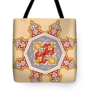 Islamic Art Tote Bag
