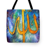 Islamic Caligraphy 001 Tote Bag