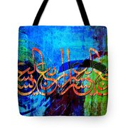 Islamic Caligraphy 007 Tote Bag