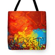 Islamic Calligraphy 008 Tote Bag by Catf