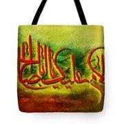 Islamic Calligraphy 012 Tote Bag