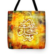 Islamic Calligraphy 015 Tote Bag by Catf